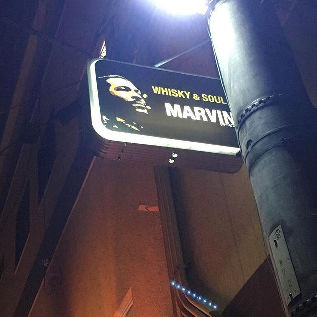 昨日は本当に久しぶりに姫路のバー 「マービン」 へマービンの曲を愛するマスターとの会話は楽しい。実は、私の人形の最初の一体はここにあります。もちろん マービン・ゲイの人形4年近くも同じ場所に飾っておいてくれたマスターに感謝。男の隠れ家的バーです、近くの方は一度行ってみて下さいませ。姫路駅北側西へ1キロ程度です。 - from Instagram